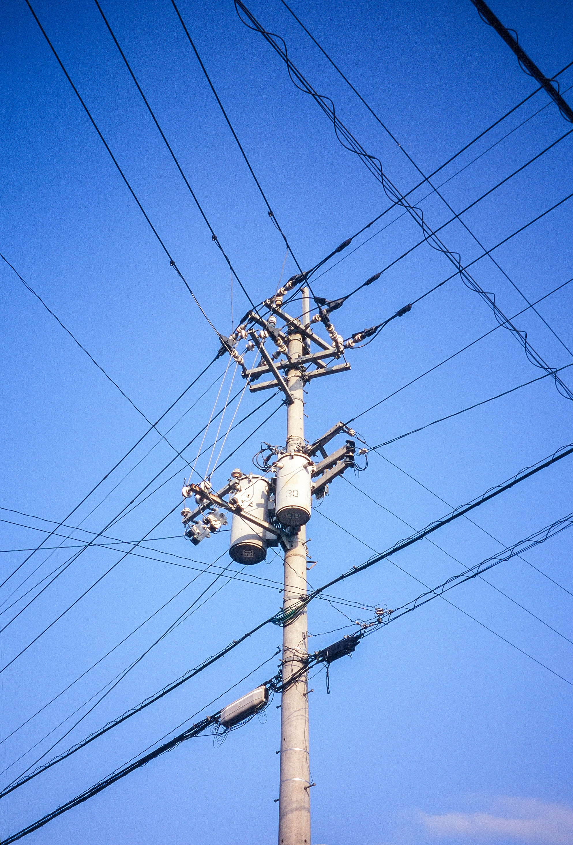Ameren Raises Rates with Commission Approval